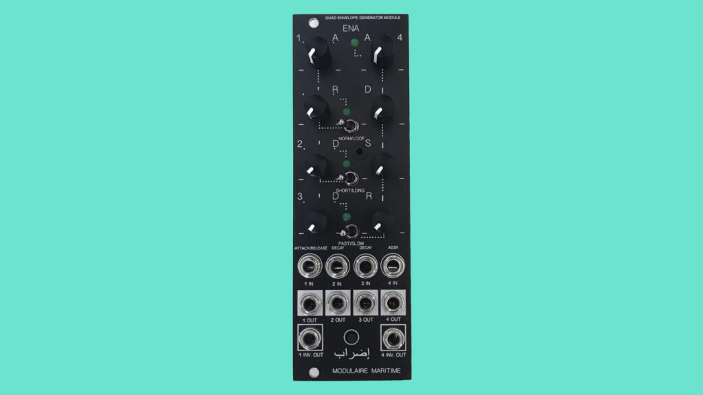 Superbooth 21 Modulaire Maritime ENA